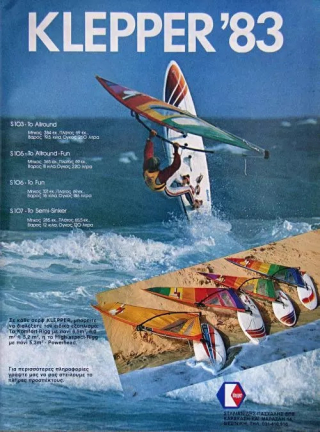 Klepper windsurfing advertisement