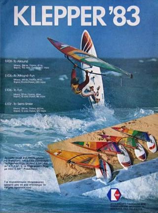 Klepper windsurfing advertisement